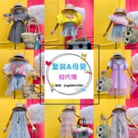火爆童装玩具母婴用品代理,厂家直销一件代发