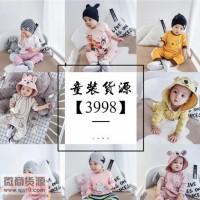 童装童品玩具童鞋一手货源厂家直销招代理招加盟支持一件代发