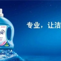 蓝月亮洗衣液工厂直销代理货源 洗衣液销量龙头冠军