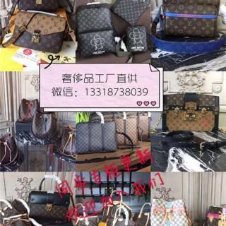 奢侈品厂家货源包包,服装,饰品一手货源招代理全国包邮