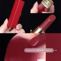 1.1高档大牌护肤品化妆品厂家直销诚招代理