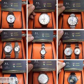 【实力工厂认证】快换掉你的上家欢迎进货,真正精品手表大厂家