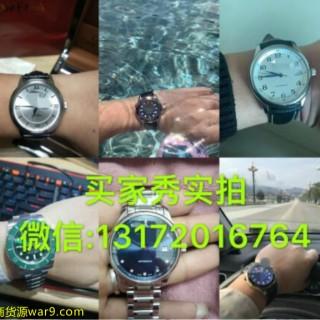 高档手表厂家直销零售批发,支持货到付款代发