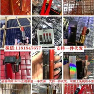 进口化妆品货源 化妆品批发代代理 韩国护肤化妆品货源 一手货源