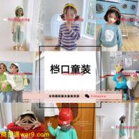 微商童装代理一件代发,开启宝妈全新时代,童装微商货源