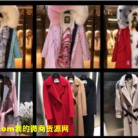 广州原单奢侈品包包、手表厂家微商代理批发货源